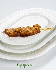 Slagerijvandepasch-BBQ-kipspies.2